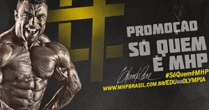 MHP Brasil lança Concurso Cultural